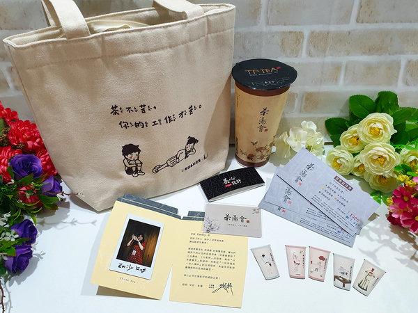 茶湯會茶心杯套募集、創意茶競賽成果發表會 (47).jpg