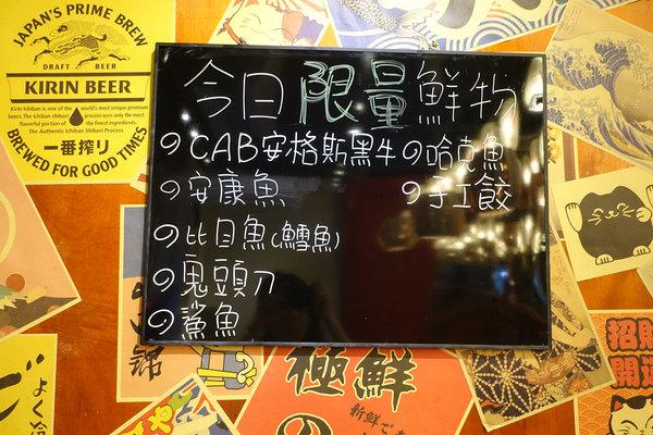 松江南京站聚餐火鍋吃到飽-嗨蝦蝦三杯醉蝦石頭鍋 (19).jpg