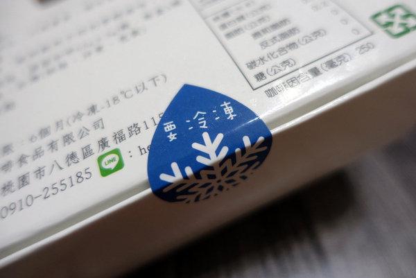 哈囉咖啡hellcoffee濃縮咖啡冰磚 (4).JPG