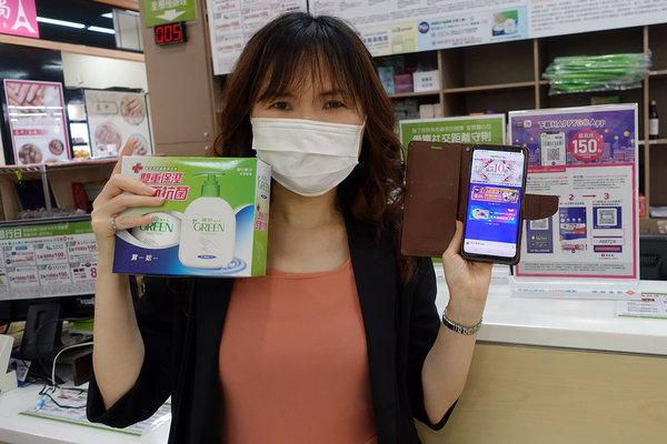 HAPPY GO Pay使用教學,最懂女人心的行動支付 (42).JPG