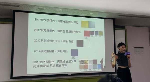 Yahoo奇摩風格部落客冬時尚潮流聚 (27).jpg