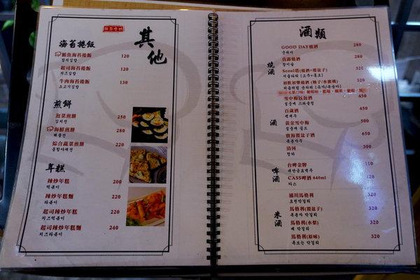 K-Chef  韓。食坊 (5).jpg