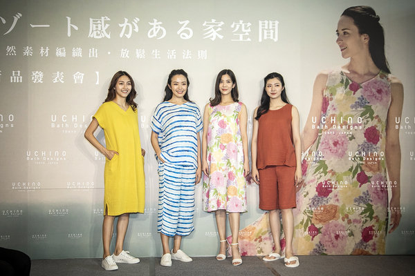 2020棉花糖三重紗系列新裝上市發表會,林予晞 (10).jpg