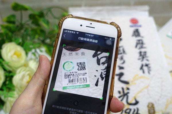 台灣米推薦-天然米食台灣之光194 (7).jpg
