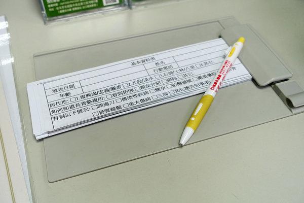 整復所台北-北投長青整復所,北投平價整復推拿 (13).jpg