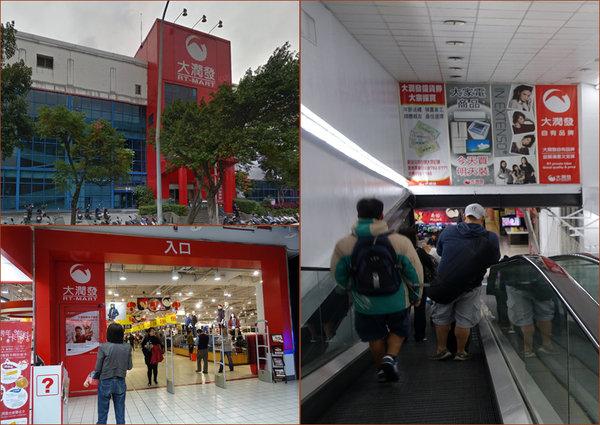 大潤發新春年菜、精選高優質產品 (2).jpg