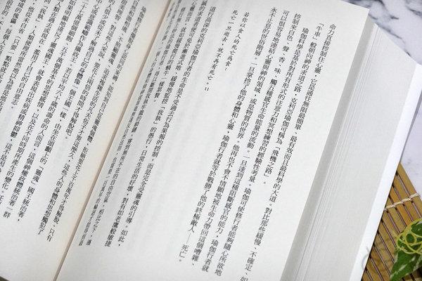 好人出版一個瑜伽行者的自傳,心靈成長書推薦 (8).jpg