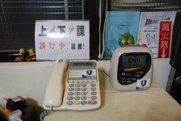簡杰文理補習班 (11).JPG