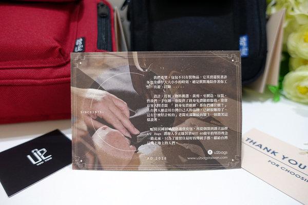 U2BAGS街頭風小側背包 (3).jpg