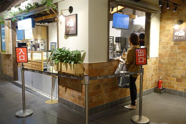 青畑九號豆製所台北京站廣場店,好吃京站甜點推薦 (3).jpg
