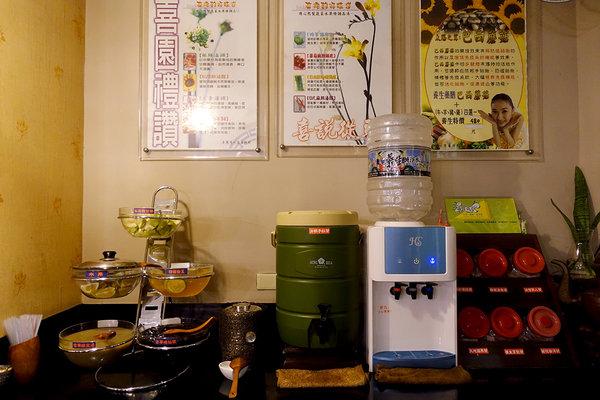 喜園涮涮鍋 (15).jpg