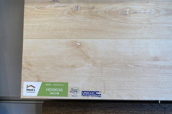 台南木地板施工-亨特地板,超耐磨地板推薦,超耐磨人字拼 (41).jpg