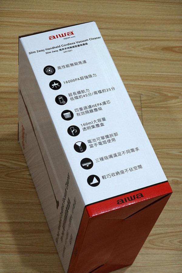 小型吸塵器推薦-AIWA愛華兩用手持無線勁量吸塵器 (3).jpg