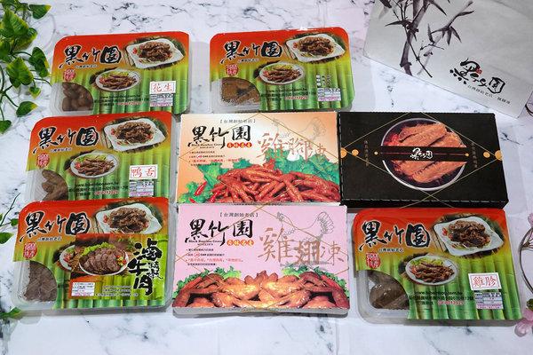 黑竹園雞腳冷滷味,以四十年老滷汁製成的好吃團購美食 (4).jpg