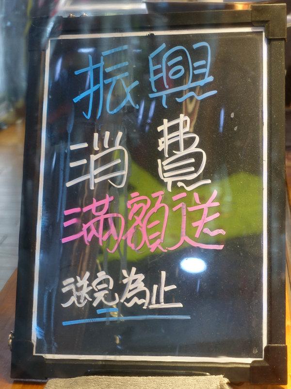 好吃牛排哪裡買-基隆恆順牛肉,乾淨安心的牛肉超市 (42).jpg