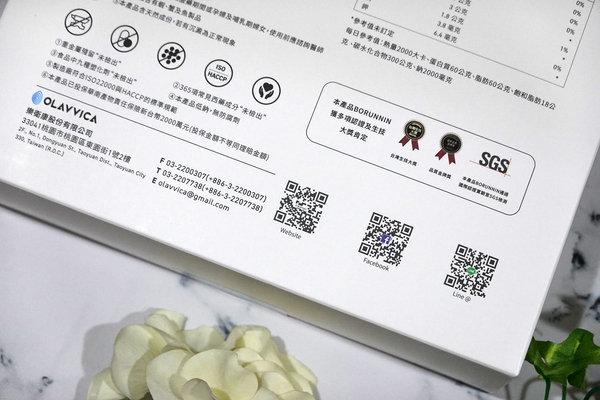 喝的玻尿酸推薦_玻潤凝 (20).jpg