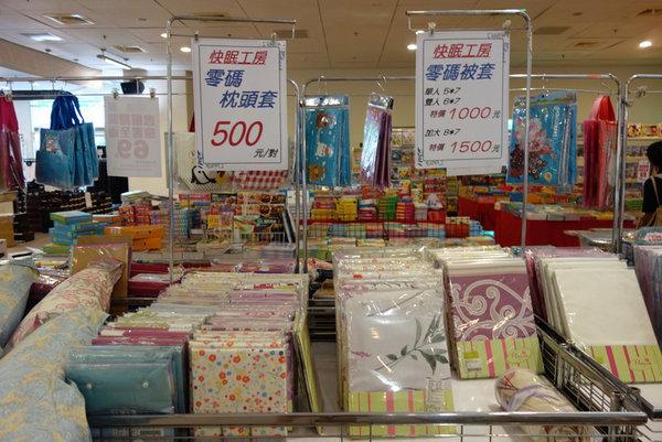 三重綜合體育館特賣會 (41).JPG
