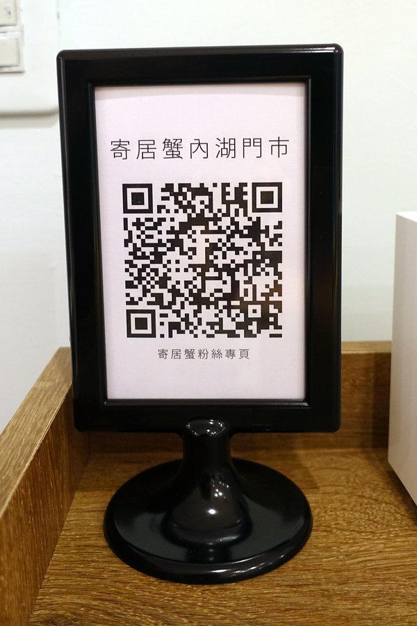 台北布沙發、台北獨立筒床墊-寄居蟹家具館 (7).jpg