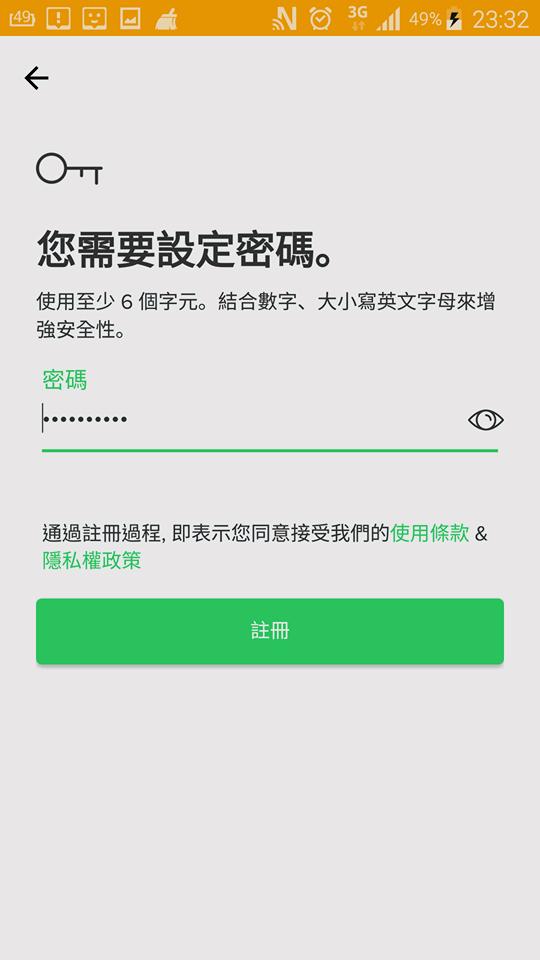 honestbee誠實蜜蜂 (8).png