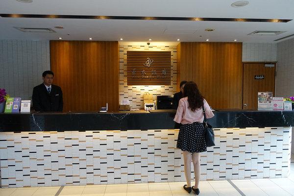 淡水亞太飯店 show233魚藏文化館一泊二食繪畫趣(9).jpg