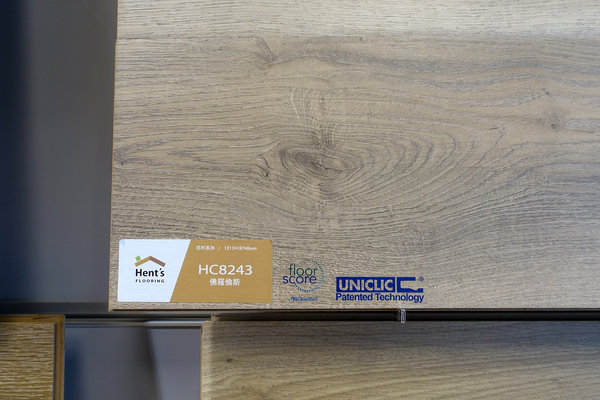 台南木地板施工-亨特地板,超耐磨地板推薦,超耐磨人字拼 (13).jpg