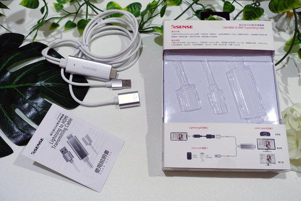 好用影音傳輸線開箱-Esense鋁合金HDMI影音傳輸線 (6).jpg