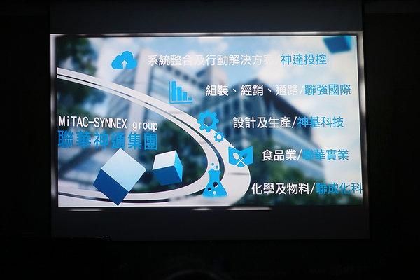 育秀教育基金會愛家愛地球食農新文化 (4).jpg