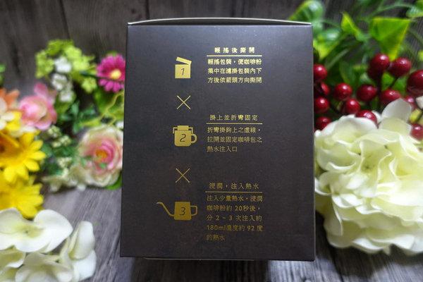 恩津酵素咖啡 (5).JPG