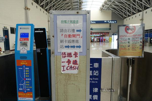 台中高鐵站到台中車站 (12).jpg