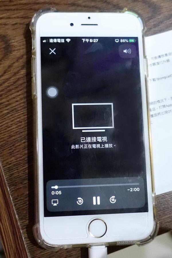 好用影音傳輸線開箱-Esense鋁合金HDMI影音傳輸線 (21).jpg