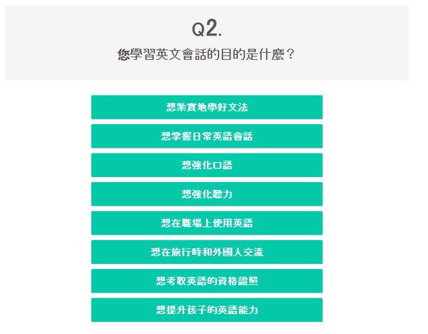 native camp心得感想、註冊教學,便宜線上英文 (5A1).jpg
