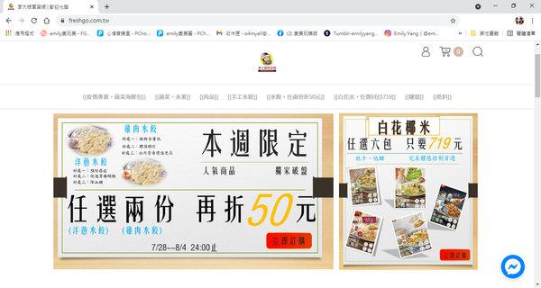 高CP值宅配水餃推薦-李大娘手工水餃 (1A1).jpg