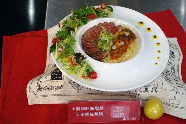 開店創業食品原物料批發-開元食品年度聯合商品展 (40).jpg