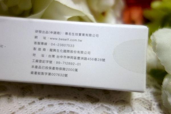 AVIVA水潤保濕防曬霜SPF50 PA    (5).JPG