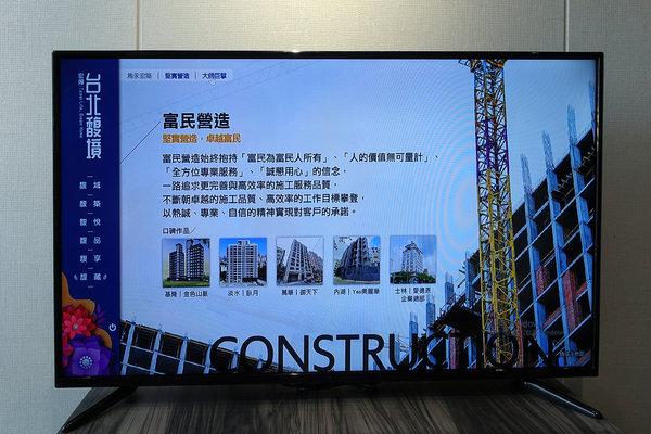 七堵新建案-台北馥境,北五堵新建設 (11).jpg