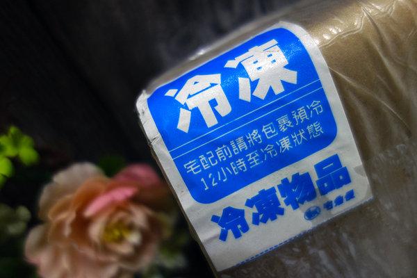 傅家香炭滴雞精 (2).JPG