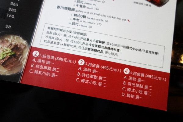 Mini K 小韓坊 (9).JPG