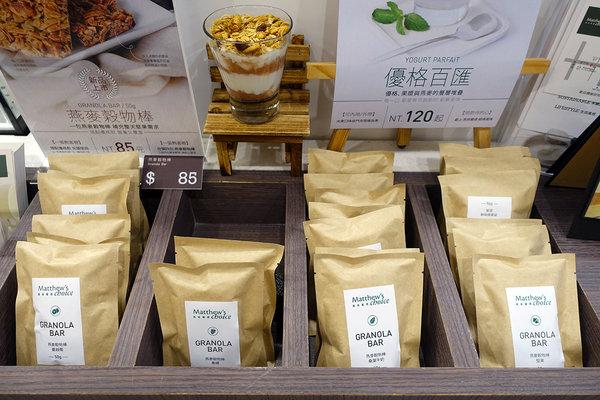 馬修嚴選桃園南門市 (20).jpg