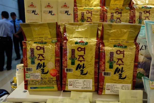 韓國農協頂級米-翰泰國際(4).JPG