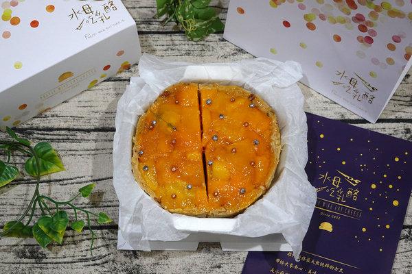 水母吃乳酪芒果乳酪塔,夏日限定好吃芒果甜點 (13).jpg
