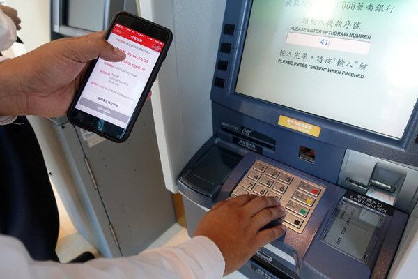 華南銀行智慧分行 (16).jpg
