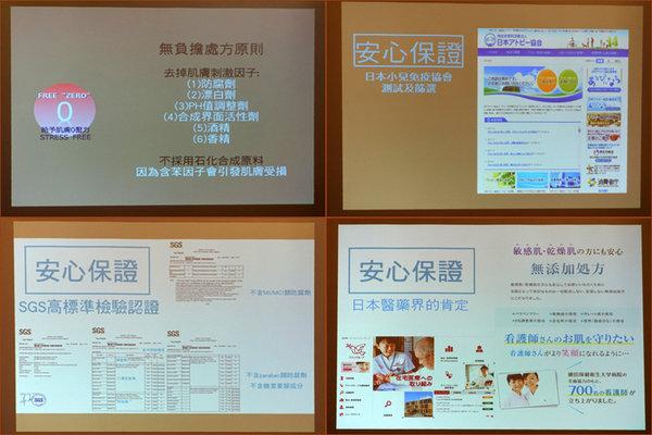 HRTMED專業醫美級保養品 (13).jpg
