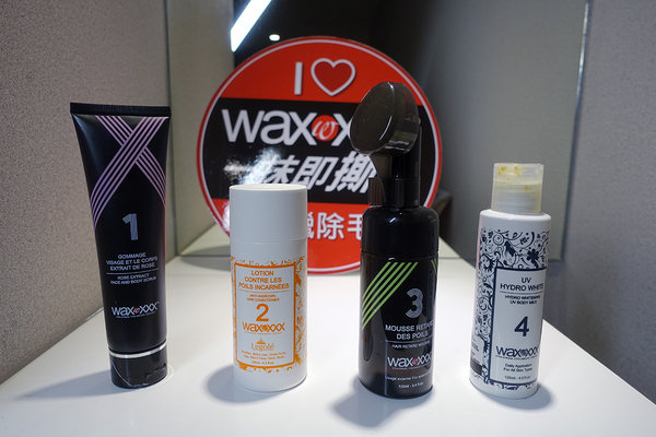 WaXXXX法國熱蠟除毛 (49).jpg