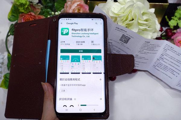 1111購物節2019-ezbuy淘寶購物 (34).jpg