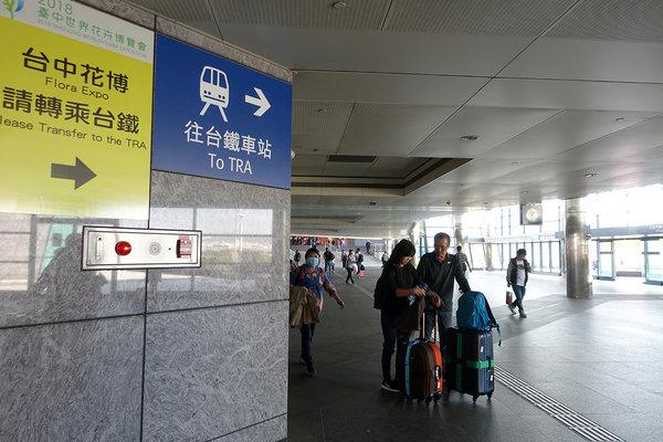 台中高鐵站到台中車站 (5).jpg