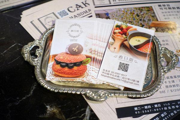 中山站下午茶蛋糕-春日甜Bistro Café (52).jpg