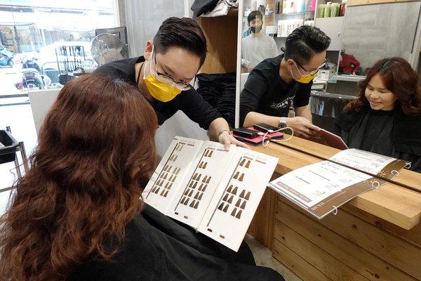 西門町美髮推薦-推推Hair Salon,平價西門染髮、西區護髮 (1).jpg