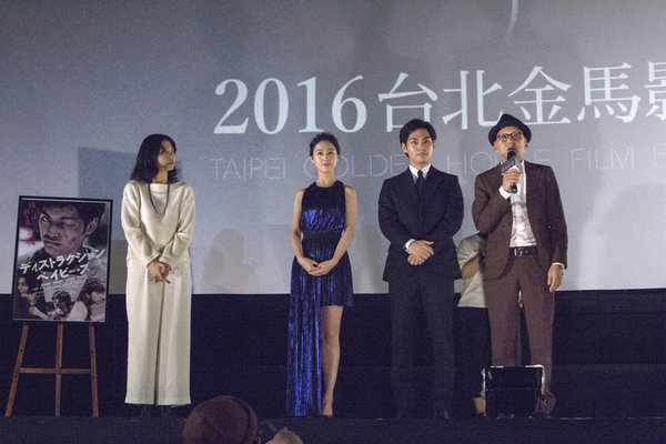 失序男孩-王奕瑾 (1).jpg