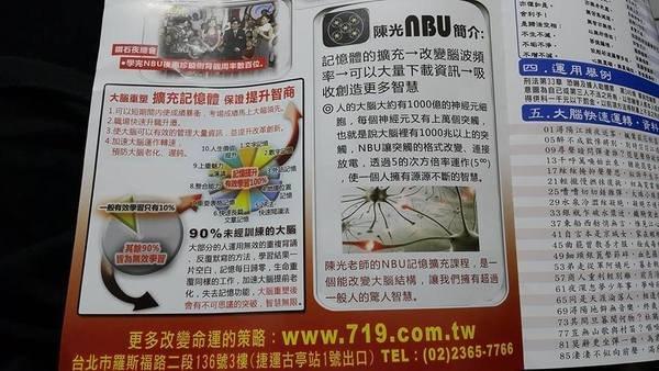 陳光記憶課程 (18).jpg