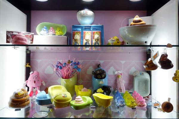 士林打卡餐廳-便所歡樂主題餐廳,士林網美下午茶餐廳 (8).jpg